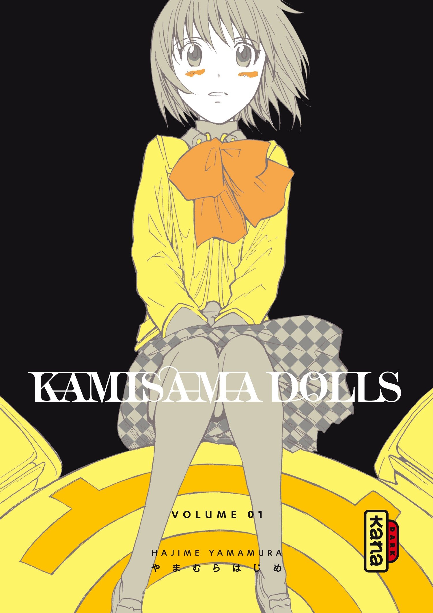 http://img.manga-sanctuary.com/big/kamisama-dolls-manga-volume-1-simple-71897.jpg
