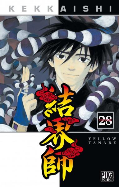 http://img.manga-sanctuary.com/big/kekkaishi-manga-volume-28-simple-52709.jpg