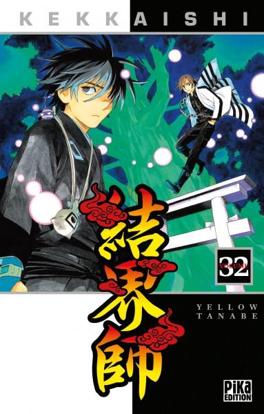 http://img.manga-sanctuary.com/big/kekkaishi-manga-volume-32-simple-75902.jpg