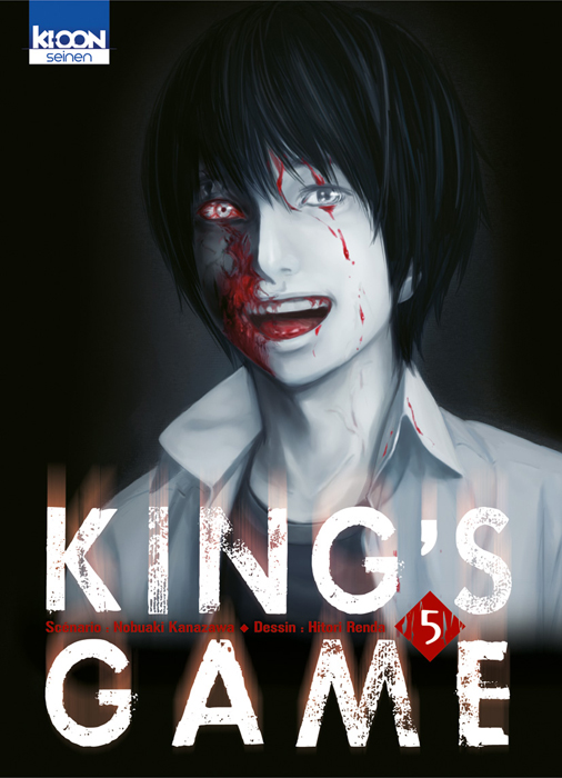 Le nouveau logo de Ki-oon King-s-game-manga-volume-5-simple-77129