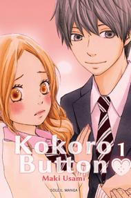http://img.manga-sanctuary.com/big/kokoro-button-manga-volume-1-simple-54965.jpg