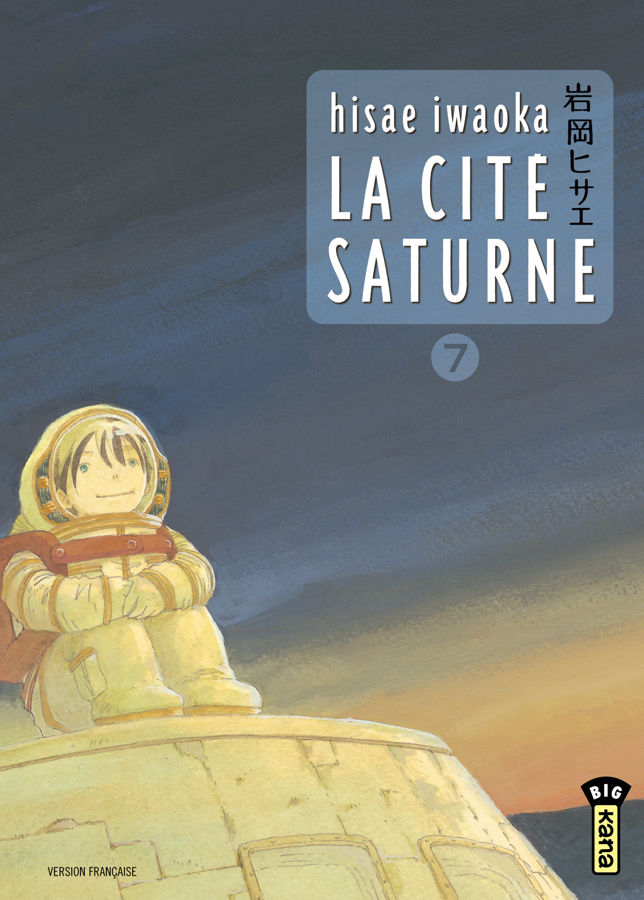 http://img.manga-sanctuary.com/big/la-cite-saturne-manga-volume-7-simple-54167.jpg