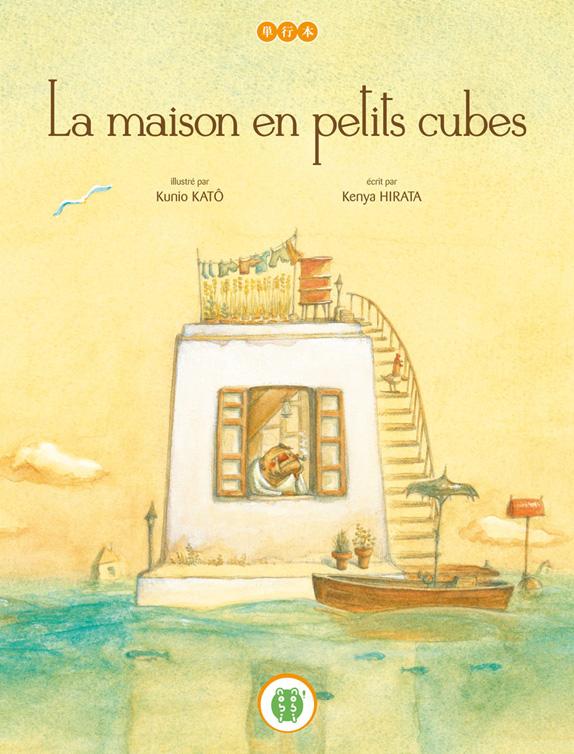 http://img.manga-sanctuary.com/big/la-maison-en-petits-cubes-livreillustre-volume-1-simple-52385.jpg