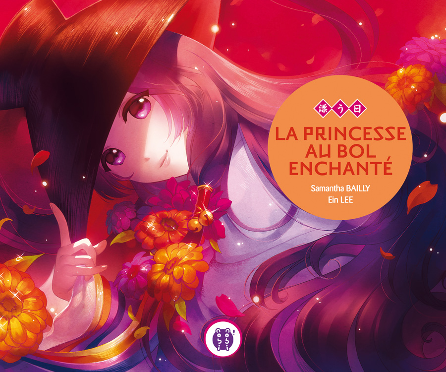http://img.manga-sanctuary.com/big/la-princesse-au-bol-enchante-livreillustre-volume-1-simple-55997.jpg