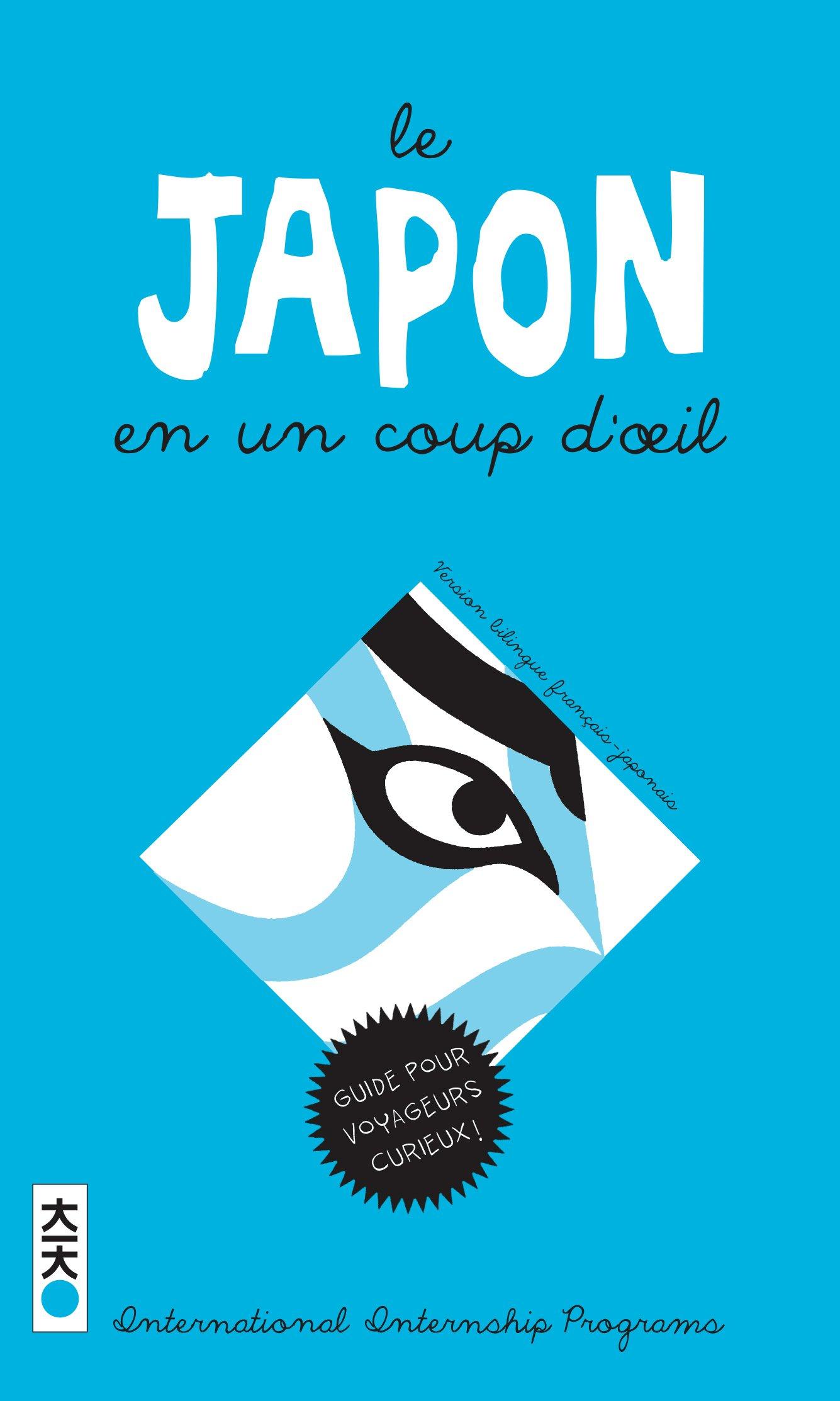 Le japon en un coup d 39 oeil dition dition 2017 kana manga sanctuary - Telemoustique coup d oeil ...