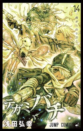http://img.manga-sanctuary.com/big/letter-bee-manga-volume-14-japonaise-57408.jpg