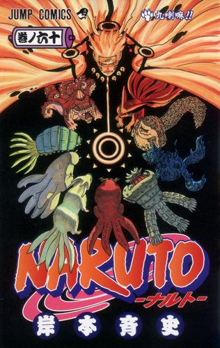 http://img.manga-sanctuary.com/big/naruto-manga-volume-60-japonaise-57387.jpg