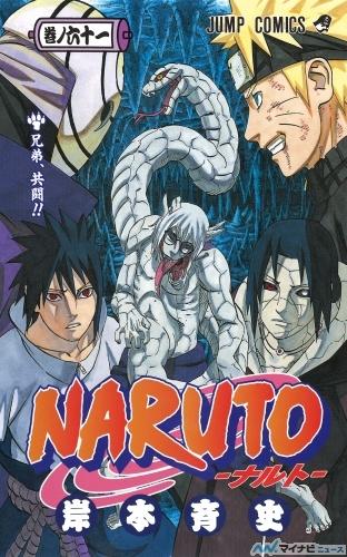 http://img.manga-sanctuary.com/big/naruto-manga-volume-61-japonaise-61143.jpg