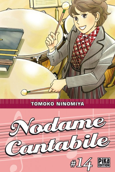 http://img.manga-sanctuary.com/big/nodame-cantabile-manga-volume-14-simple-53174.jpg