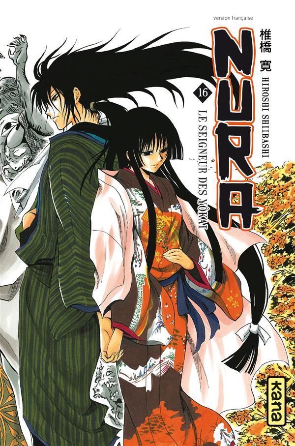 http://img.manga-sanctuary.com/big/nura-le-seigneur-des-yokai-manga-volume-16-simple-75881.jpg