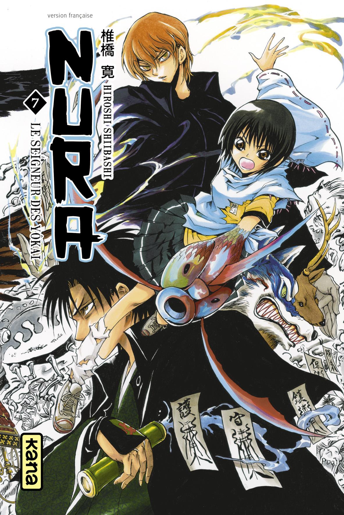 http://img.manga-sanctuary.com/big/nura-le-seigneur-des-yokai-manga-volume-7-simple-51853.jpg
