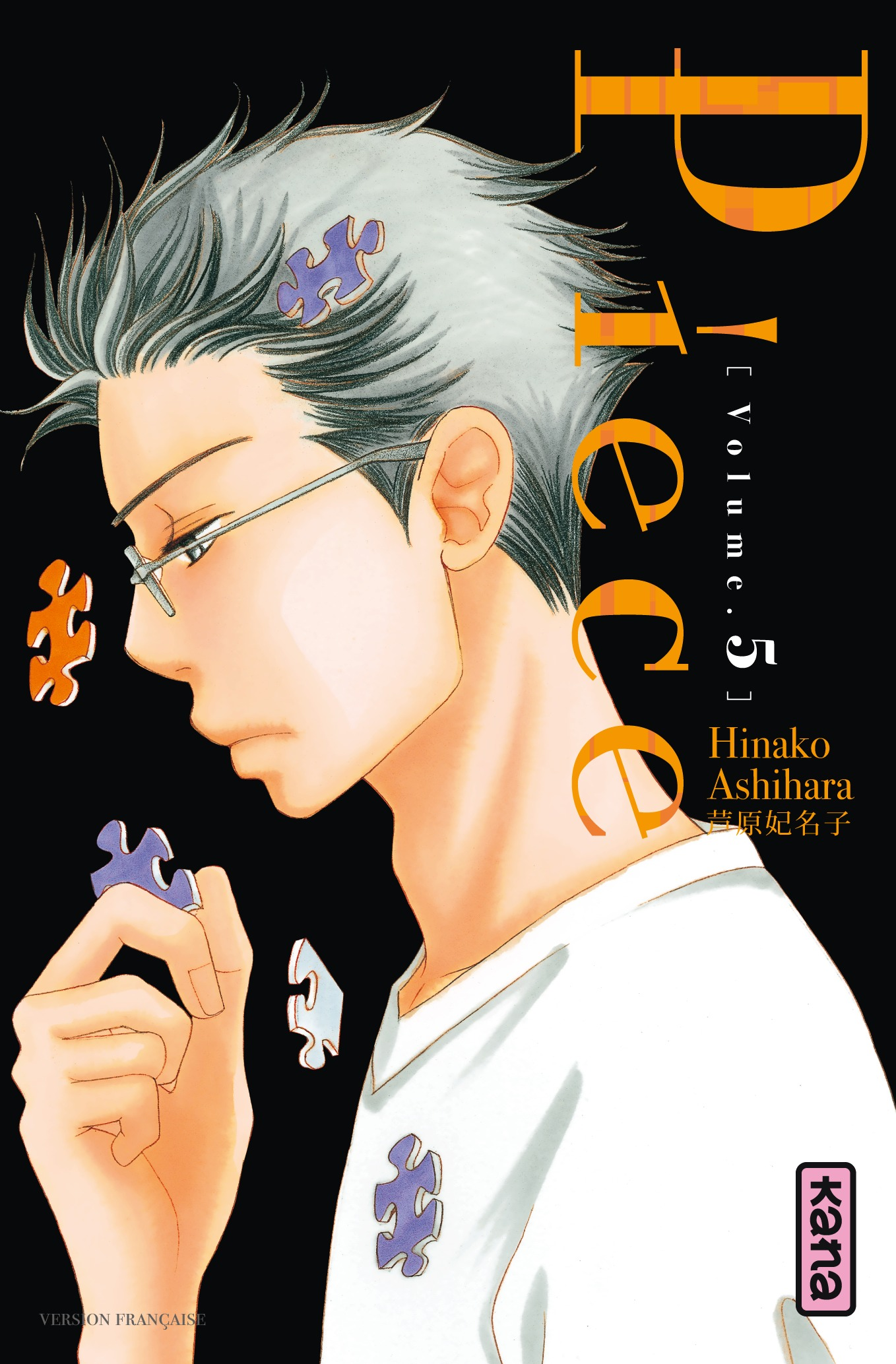 [MANGA] Piece Piece-manga-volume-5-simple-71291