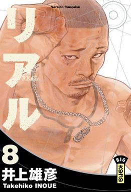 http://img.manga-sanctuary.com/big/real-manga-volume-8-simple-21973.jpg