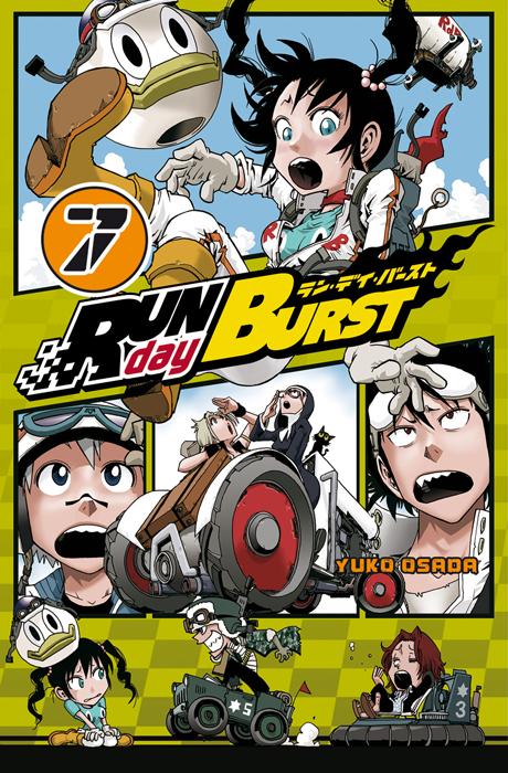 http://img.manga-sanctuary.com/big/run-day-burst-manga-volume-7-simple-55491.jpg