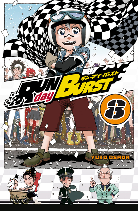 http://img.manga-sanctuary.com/big/run-day-burst-manga-volume-8-simple-60441.jpg