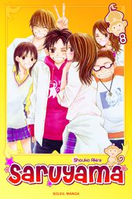 Soleil Saruyama-manga-volume-8-simple-42996