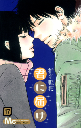http://img.manga-sanctuary.com/big/sawako-manga-volume-17-japonaise-63491.jpg