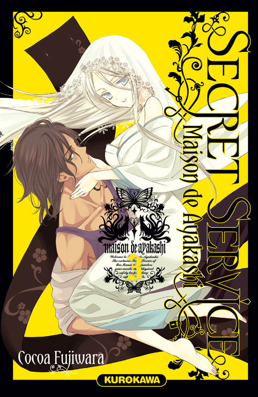 Secret Service  - Page 2 Secret-service-maison-de-ayakashi-manga-volume-3-simple-57518