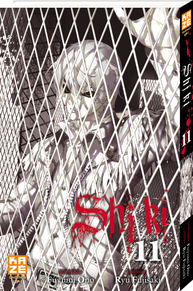 http://img.manga-sanctuary.com/big/shi-ki-manga-volume-11-simple-63021.png