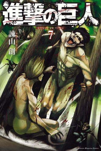 http://img.manga-sanctuary.com/big/shingeki-no-kyojin-manga-volume-7-japonaise-52819.jpg
