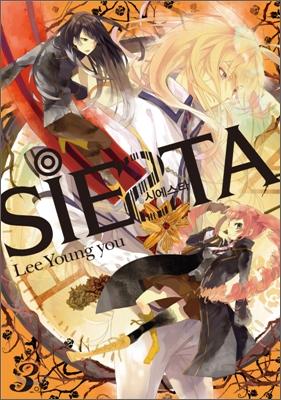[MANWHA] Siesta Siesta-manhwa-volume-3-coreenne-53445