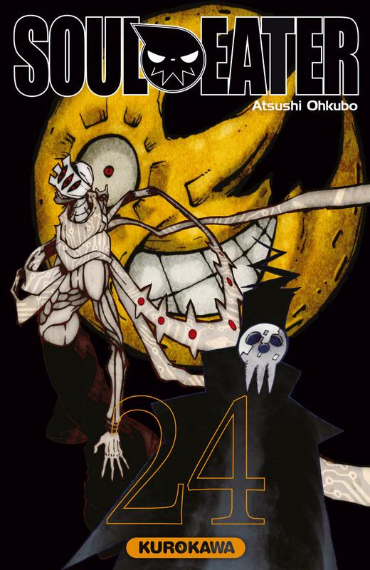 http://img.manga-sanctuary.com/big/soul-eater-manga-volume-24-simple-76221.jpg
