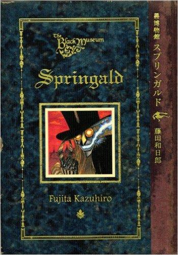 http://img.manga-sanctuary.com/big/springald-manga-volume-1-japonaise-43536.jpg
