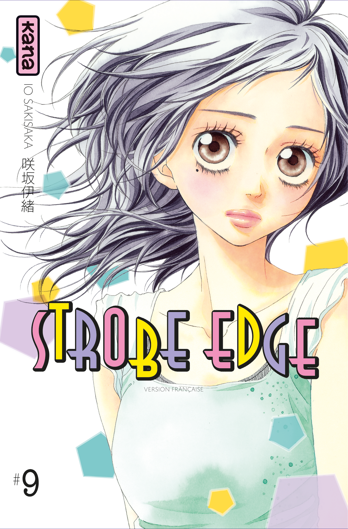 Strobe Edge Daiki