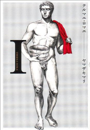 http://img.manga-sanctuary.com/big/thermae-romae-manga-volume-1-japonaise-39721.jpg