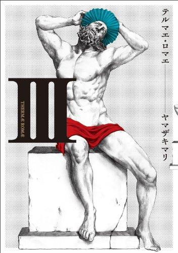 http://img.manga-sanctuary.com/big/thermae-romae-manga-volume-3-japonaise-39925.jpg