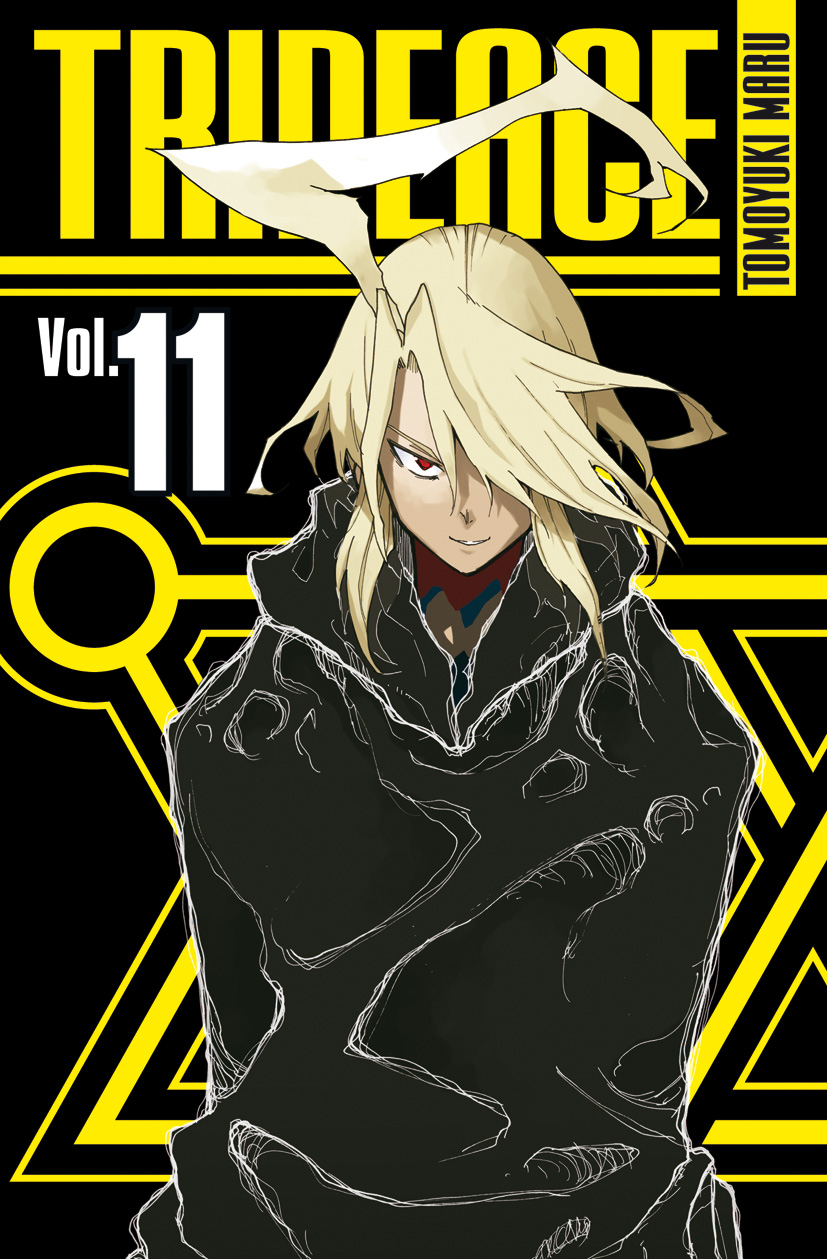 http://img.manga-sanctuary.com/big/tripeace-manga-volume-11-simple-54095.jpg