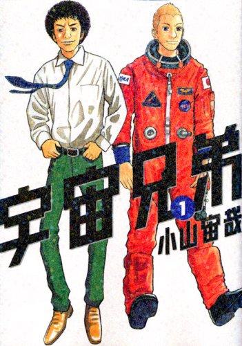 http://img.manga-sanctuary.com/big/uch-ky-dai-manga-volume-1-japonaise-35691.jpg