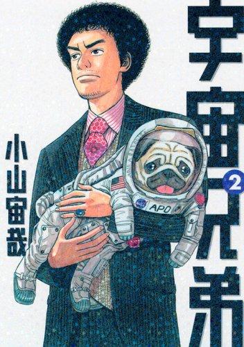 http://img.manga-sanctuary.com/big/uch-ky-dai-manga-volume-2-japonaise-35792.jpg