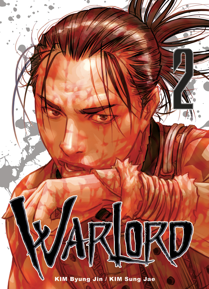 http://img.manga-sanctuary.com/big/warlord-manhwa-volume-2-simple-72422.jpg