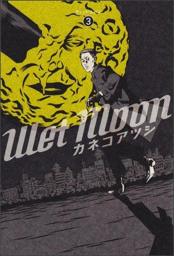Mangas - Page 3 Wet-moon-manga-volume-3-simple-76741