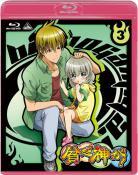 [MANGA/ANIME] Bimbogami Ga! ~ Binbogami-ga-serietv-coffret-3-collector-77510