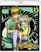 [MANGA/ANIME] Bimbogami Ga! ~ Binbogami-ga-serietv-volume-3-simple-77364
