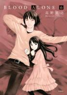 [MANGA] Blood Alone ~ Blood-alone-manga-volume-6-japonaise-45419
