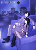 [MANGA] Blood Alone ~ Blood-alone-manga-volume-6-simple-31020