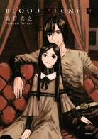 [MANGA] Blood Alone ~ Blood-alone-manga-volume-9-japonaise-2-74631