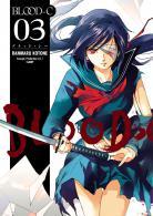 Blood-C - Page 9 Blood-c-manga-volume-3-simple-235048