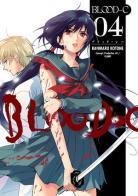 Blood-C - Page 9 Blood-c-manga-volume-4-simple-235049