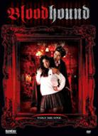 Vampire Host ~ The Vampire Gigolo