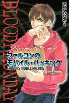 Bloody Monday Season 2 - Pandora no Hako - Databook - Falcon Mobile Hacking