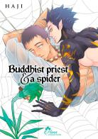 Manga - Buddhist priest & spider