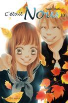 C'était nous C-tait-nous-manga-volume-13-simple-27556