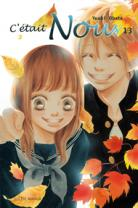 [ANIME/MANGA] C'était Nous (Bokura Ga Ita) C-tait-nous-manga-volume-13-simple-27556