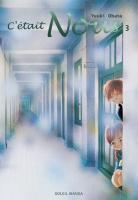 C'était nous C-tait-nous-manga-volume-3-simple-6961