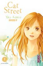 Les Mangas que vous Voudriez Acheter / Shopping List - Page 6 Cat-street-manga-volume-1-simple-32193