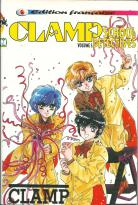 Vos acquisitions Manga/Animes/Goodies du mois (aout) - Page 4 Clamp-school-detectives-manga-volume-1-1ere-edition-38481